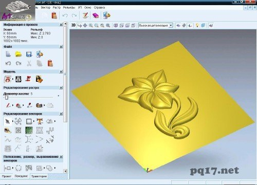 🌷 Artcam jewelsmith crack | ArtCAM Pro Download Full Cracked x86