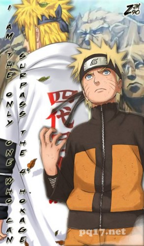 Naruto / Chapter 505 [2010 / Unknown] [Manga]