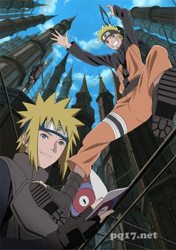 Naruto Shippuuden: The Lost Tower