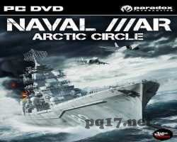 Naval War: Arctic Circle – война для профи